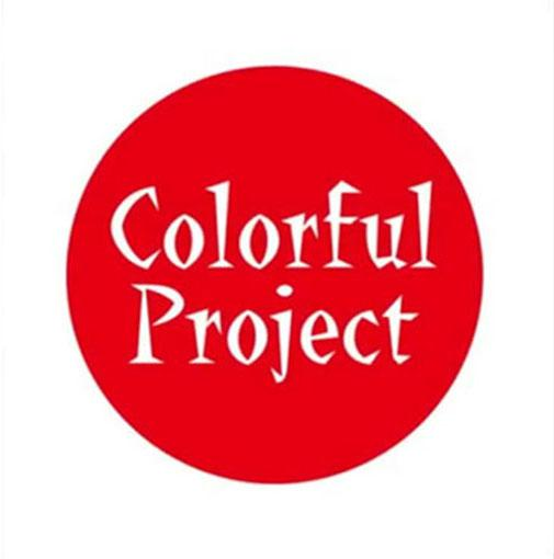 THE COLORFUL PROJECT